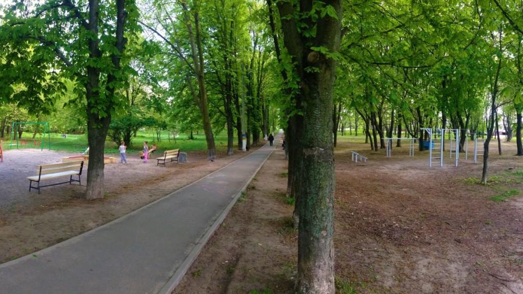 park iHome 0