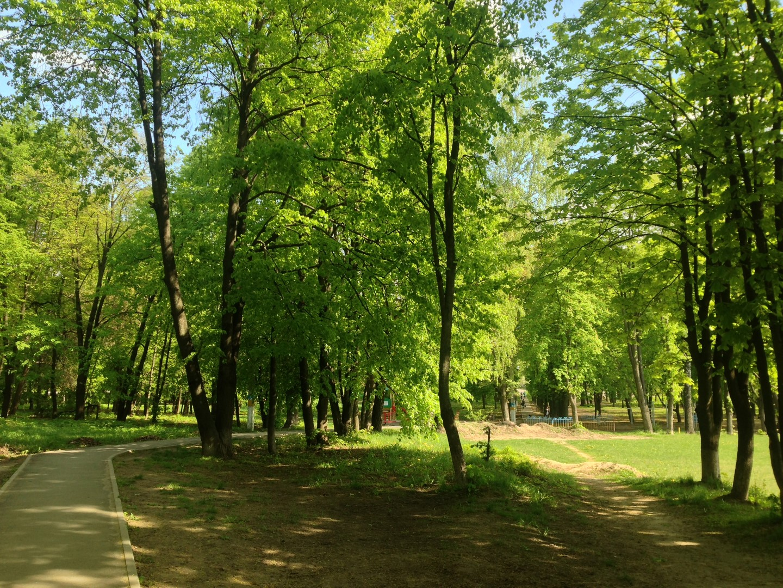 park iHome 1