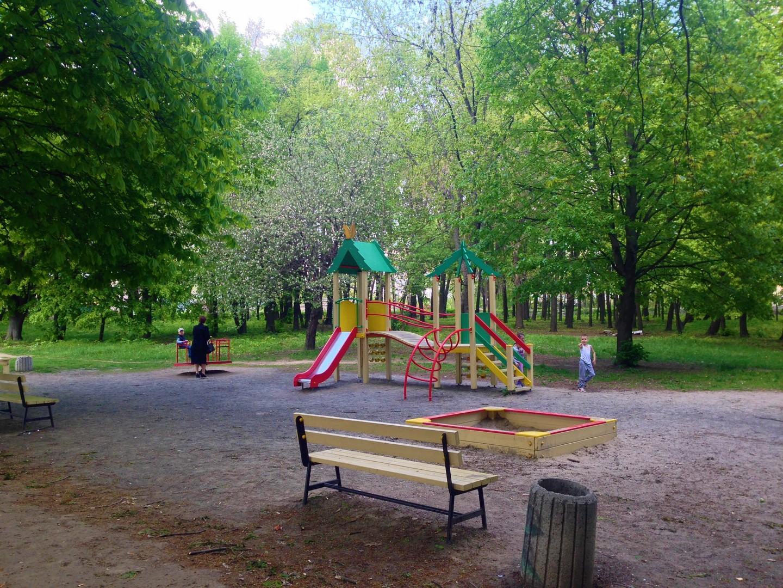 park iHome 10