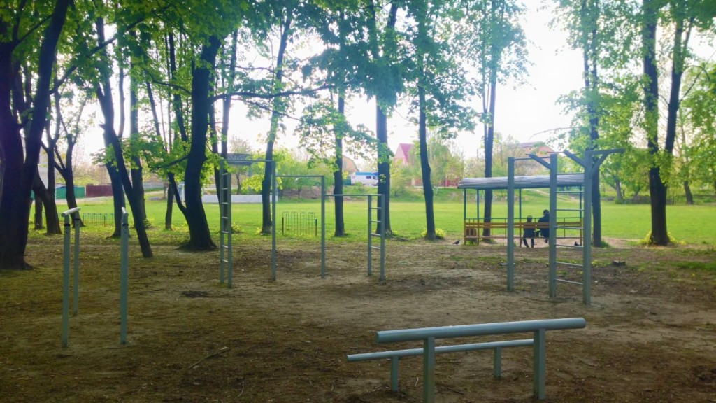 park iHome 11