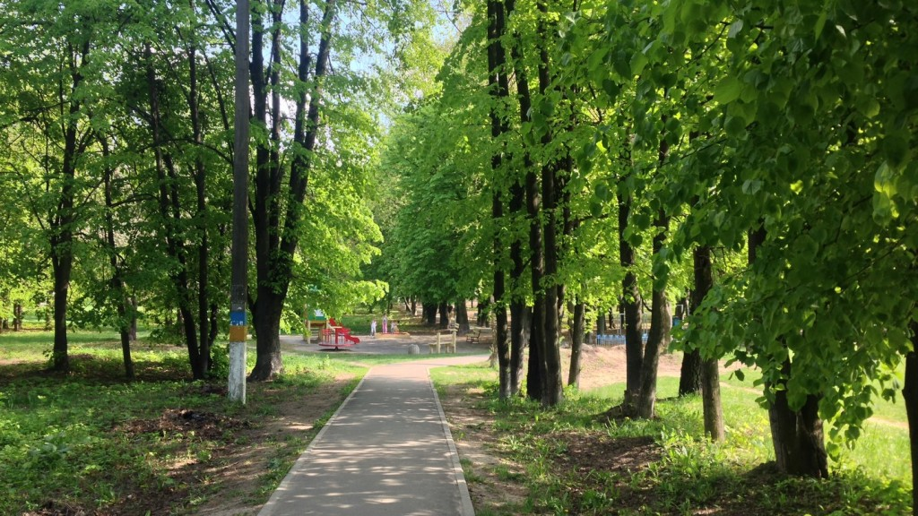 park iHome 2