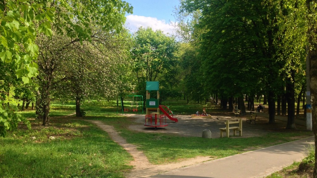 park iHome 3