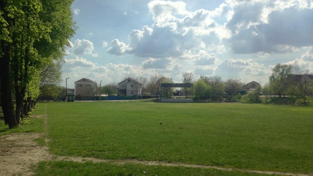 park iHome 4