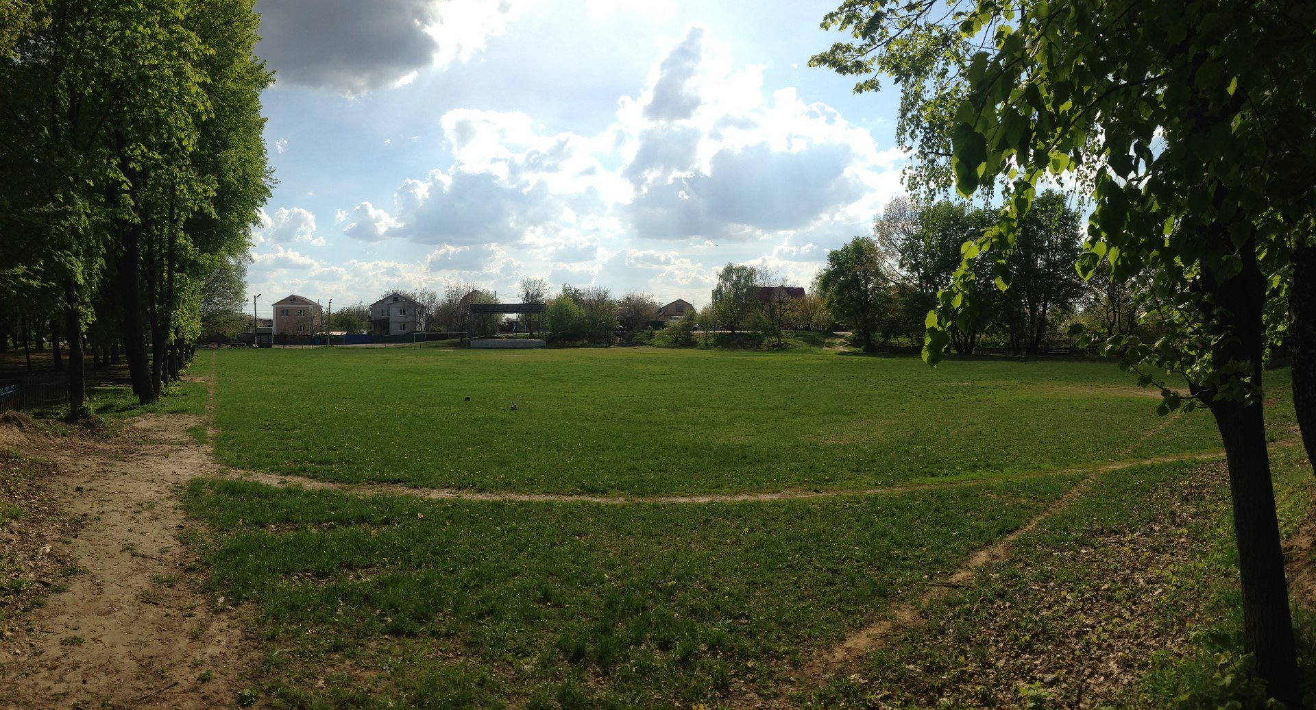 park iHome 5