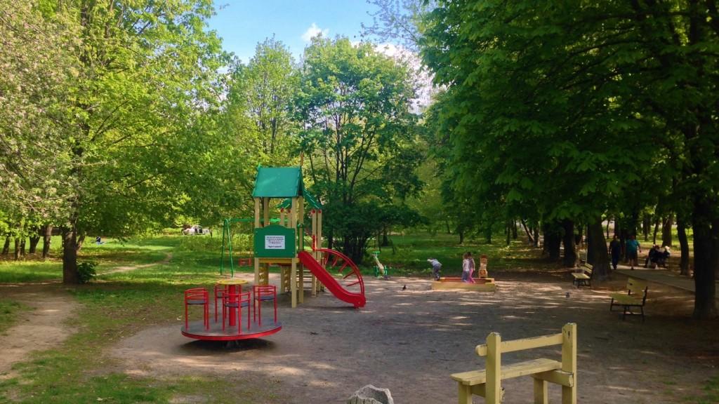 park iHome 6