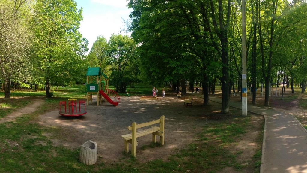 park iHome 7