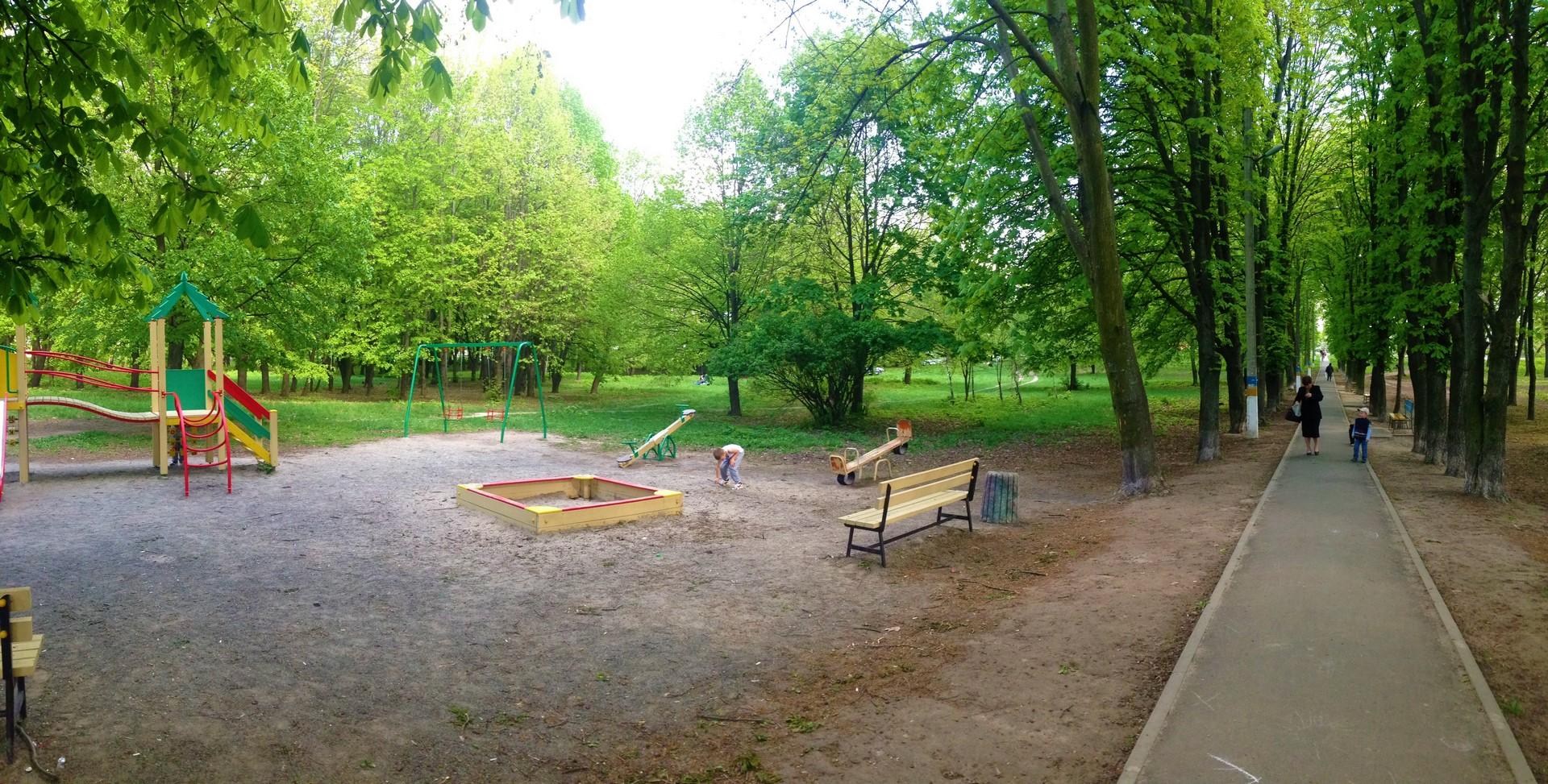 park iHome 9