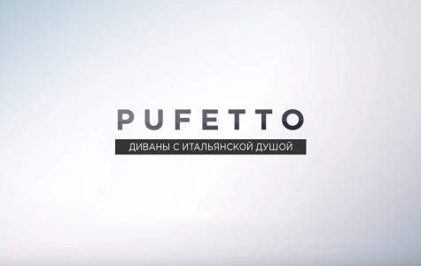 PUFETTO