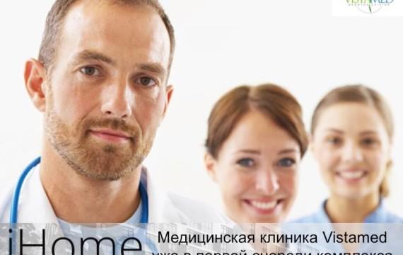 ihome medical
