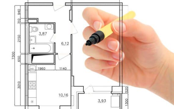 планирование пространства