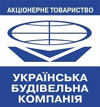 usk-logo
